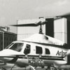AirCare Arrives