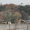 I-40 Construction