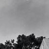 Christman House in Salem