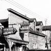 Main Street in Salem