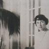 Mary Katherine Smith Reynolds.