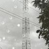WSJS radio transmitter, 1940.