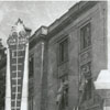 The barometer situated outside Forsyth County Courthouse measured contributions toward the new Memorial Coliseum, 1946.