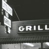 Little Pep Grill, 417 North Cherry Street, 1960.