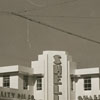 Quality Oil Company gas station and main office on Reynolda Road, 1938.