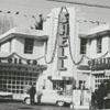 Quality Oil Company. Shell Station #1 on Reynolda Road at Northwest Boulevard, 1962.