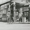 Quality Oil Company. Percy E. Snyder Shell Service Station on Salisbury Road.