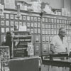 A. A. Moser and Son's Feed & Seed Store, 1965.