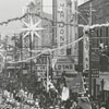 Winston-Salem Christmas Parade, 1960.