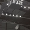 Men's Basketball WSSC vs (Unknown)
